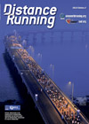 Runners in the Standard Chartered Mumbai Half Marathon stream off the 4km-long Sealink as the early-start mass marathon participants embark on their outward journey, 15km into the race.