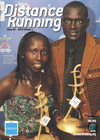 Florence Kiplagat and Dennis Kimetto, world record breakers both, were awarded at the AIMS Best Marathon Runner Gala held in Athens, Greece