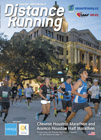 Runners in the Chevron Houston Marathon (USA) pass the Houston First Court of Appeals early in the morning of Sunday 18 January 2015.
