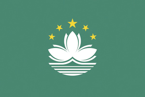 Flag of Macau, China