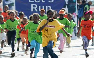 young runners in the AIMS Children's Series 2007 at the Great Ethiopian Run in Addis Ababa