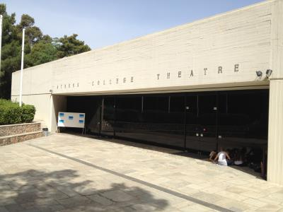 Theatre of Athens College