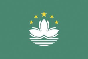 Flag of Macau, China