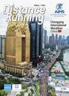 Chongqing International Marathon, China