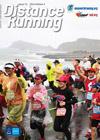 New Taipei City Wan Jin Shi International Marathon, Chinese Taipei, 2 March 2014.