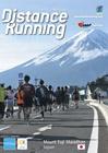 Mount Fuji Marathon, Japan