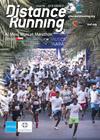 Al Mouj Muscat Marathon, Oman, 19 January 2018. Photo: Antony Jones/Lloyd Images