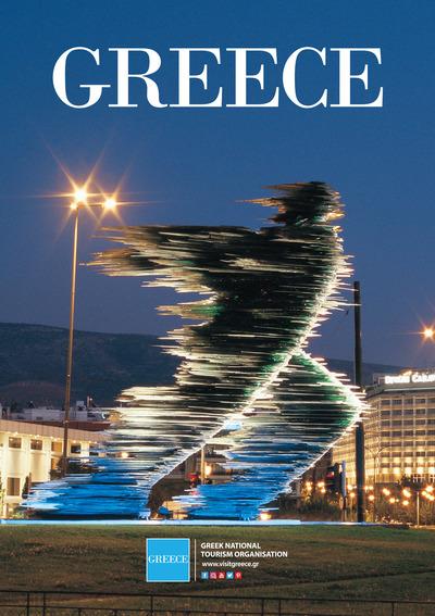 58 greece f print 400