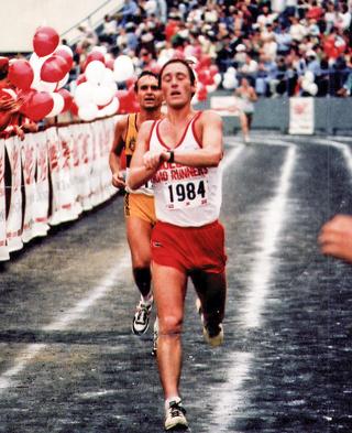 Alan at 1984 marathon003