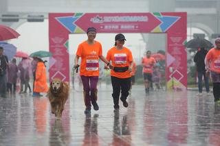Blind half marathon %283%29