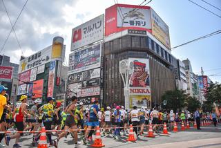 Susukino%28sapporo's entertainment district%29