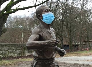 Son kee chung maske 2020 crop