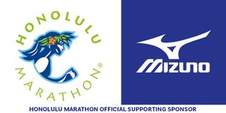 Mizuno honolulu marathon 700x350