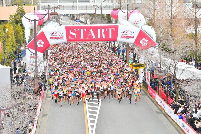 %28c%29 nagoya women s marathon 1