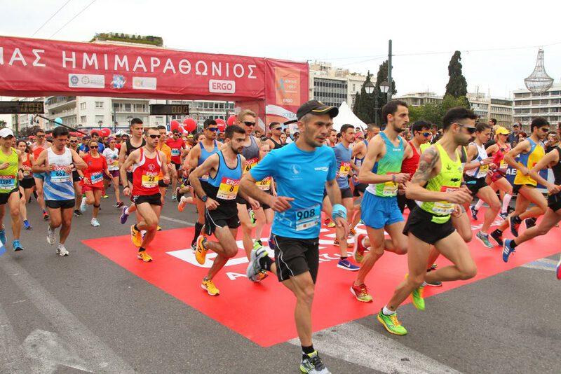 Athens half marathon 2017 start