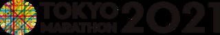Tokyologo 2021